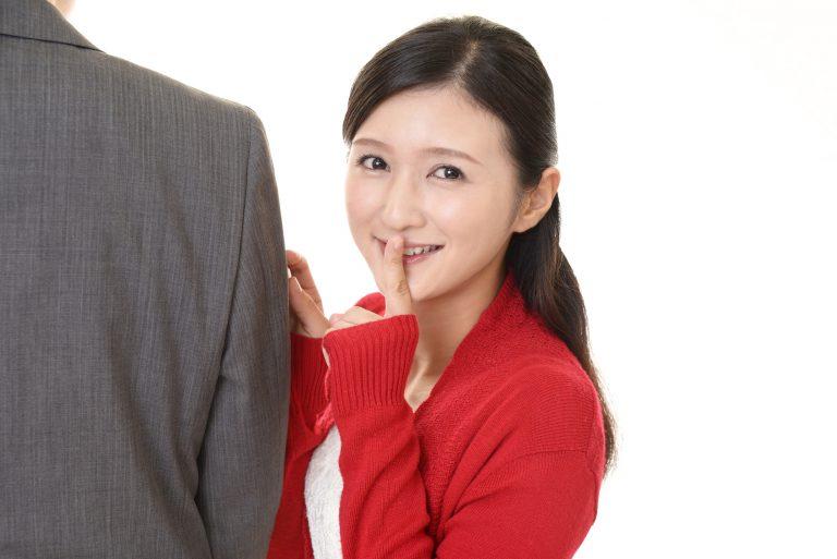 既婚・未婚で見る浮気の実態について