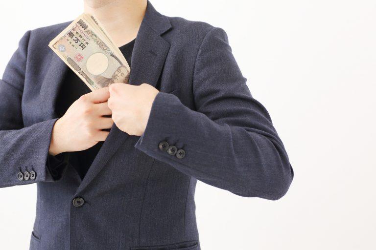 激安料金・成功報酬制度の問題点